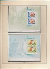 XC67934 Portugal 1981 folklore Europa Cept sheets MNH