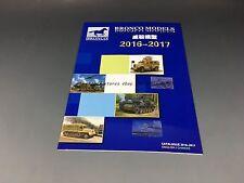 BRONCO 2016~2017 Catalog
