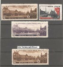 Russia/USSR 1946,Victory Parade,Moscow 1945,Scott 1029-31+Used Variety,VF MLH*