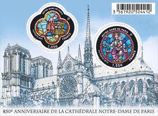 Feuillet F4714 - 850ème anniversaire de la Cathédrale Notre Dame de Paris - 2013