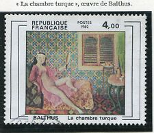 STAMP / TIMBRE FRANCE OBLITERE N°  2245 TABLEAU BALTHUS /