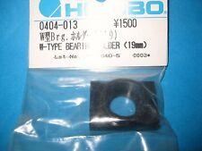 Original Hirobo Kugellager Halter 19 mm W-TYPE BEARING HOLDER 0404-013