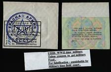 USSR CCCP Russia - WWII time military Talon - coupon to get food.