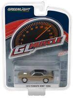 1:64 GreenLight *GL MUSCLE R19* Gold 1970 Plymouth HEMI Cuda *NIP*