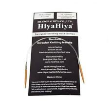 """HiyaHiya Bamboo Circular Knitting Needles - 23cm (9"""")"""