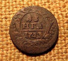 Old coin ДЕНГА /// DENGA 1743 Elizabeth-II  Money RARE #3