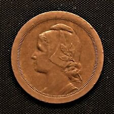 1924 Portugal 20 Centavos Coin, Liberty head left, Bronze, KM# 574, XF