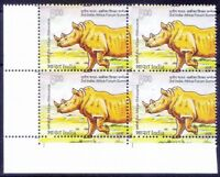 Error Perforation Shift Rhino Wild Animals, India 2015 MNH Blk 4 Lt Lo Corner ()