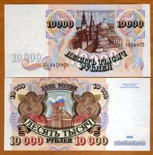 Russia / Ussr, 10000 (10,000) rubles, 1992, P-253, Unc > Kremlin