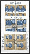 Ras Al Khaima 1967 Memory Of Churchill, Used S/S Cto (Ra18)