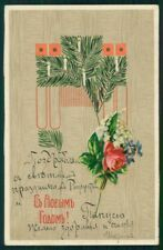 Art Nouveau Christmas Best Wishes Relief postcard TC2787