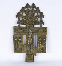 Antique Russian Brass Crucifix Cross , 18th century