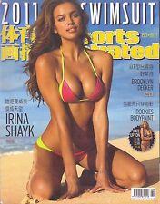 "SI CHINA - 2011 IRINA SHAYK - KATE UPTON - ""Sports Illustrated"" - SWIMSUIT COVER"