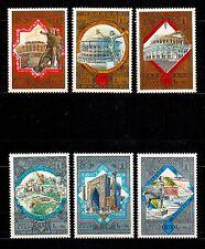 USSR RUSSIA STAMP/Mint. Tourisme URSS-1979: Samarcande/Tashkent/Erevan/Tbilisi.