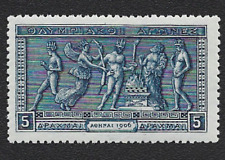 Greece Scott # 197 Athletes in Pre-game MNH = $150.00