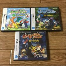 Nintendo DS Pokemon Fushigi no dungeon 3 Games set japan import games F/S