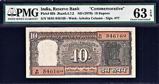 India 10 Rupees ND (1970) Commemorative B.N Adarkar Pick-69b Ch UNC PMG 63 EPQ