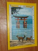 National Geographic September 1967 Very Good Condition