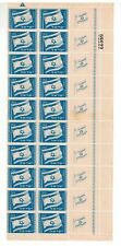 More details for israel  scott # 15 1949 new flag part sheet with 10 tabs sg16 cat £1200