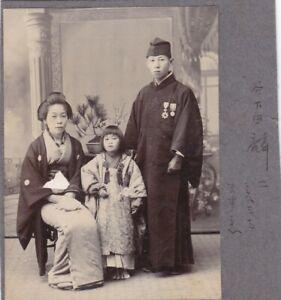 OLD VINTAGE PHOTO ASIA JAPAN JAPANESE UNIFORM MEDALS WOMAN CHILDREN GIRL BX3
