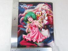 MACROSS F FRONTIER False Diva Movie Art Illustration Book w/Poster TK*