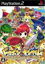 Used PS2  Dokapon Kingdom  SONY PLAYSTATION 2 JAPAN IMPORT