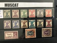 More details for muscat  sg 1/15 mounted mint set