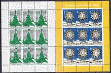 BELARUS 2012 **MNH SC# ( ) Special Sheet.  Christmas stamps
