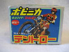 POPY vintage KAMEN RIDER Japanese TACKLE Ladybug on motorcycle diecast chogokin