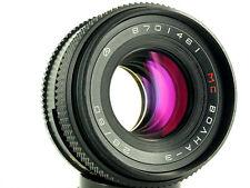 MC VOLNA-3 Objektiv Lens 80/2.8 P6 Pentacon Six