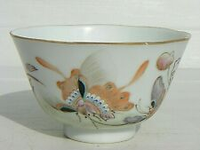 More details for antique chinese tea / rice bowl butterly
