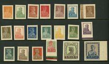Russia 1926 🔥🔥Sc 304-325 imp/ Mi 271-91B Gold Standard MNH CV $550🔥🔥