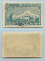Armenia 🇦🇲 1922 SC 381 mint . rt3248