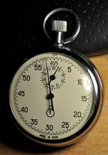 """Agat"" ~15J 30 second cal.4282 Russian c.1974's Stopwatch Chronometer for parts"