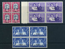 George VI (1936-1952) British Blocks Stamps