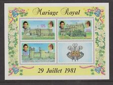 1981 Royal Wedding Charles & Diana MNH Stamp Sheet Comoros Perf SG MS455