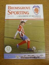 06/03/2018 Bromsgrove Sporting v Boldmere St Michaels  . Thank you for viewing t