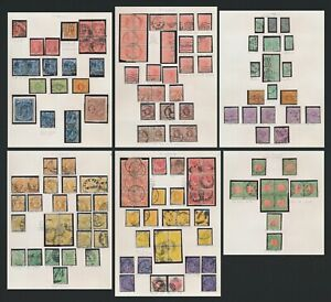 VICTORIA STAMPS 1890-1905 QV 5 ANNOTATED PAGES INC 1897 CHARITY (FAULTS), BLOCKS