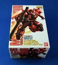 【Gunpla EXPO Limited】 MG 1/100 MS-06S Char for Zaku Ver.2.0 Extra Finish Version