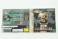 Generation 3 SS Capcom Sega Saturn From Japan
