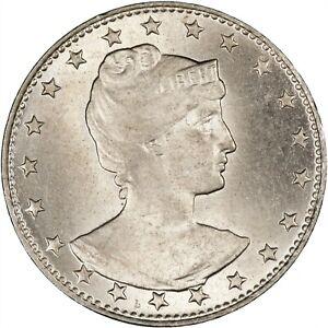 Brazil 1901 100 Reis CHOICE BU, ONE YEAR TYPE