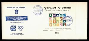 DR WHO 1968 PANAMA FDC MEXICO OLYMPICS PAINTINGS ART S/S  g01495