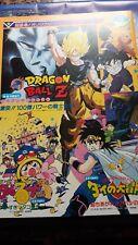 panfleto guia japan pressbook dragon ball z dragon quest dai no daiboken fly