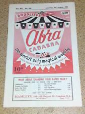 VINTAGE ABRACADABRA (MAGIC) - THE INVISIBLE CENTRE