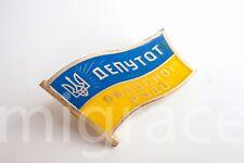 UKRAINE badge deputy of oblast region rada депутат