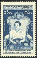 Cambodia #54 MNH CV$3.25