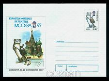 1997 Stoat,ermine,Kremlin Moscow,MOSKVA'97 FIP Stamp Exhibition,Romania,PS cover