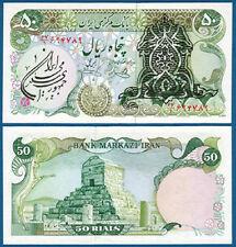 PERSIEN / PERSIA  50 Rials  Overprint on Schah Pahlavi  UNC  P.123 b
