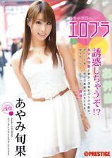 Shunka Ayami 220Min Japanese DVD Gravure Japan Japanese idol video