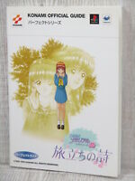 TOKIMEKI MEMORIAL Tabidachi no Uta Perfect Guide Book PS SS 1999 SK16